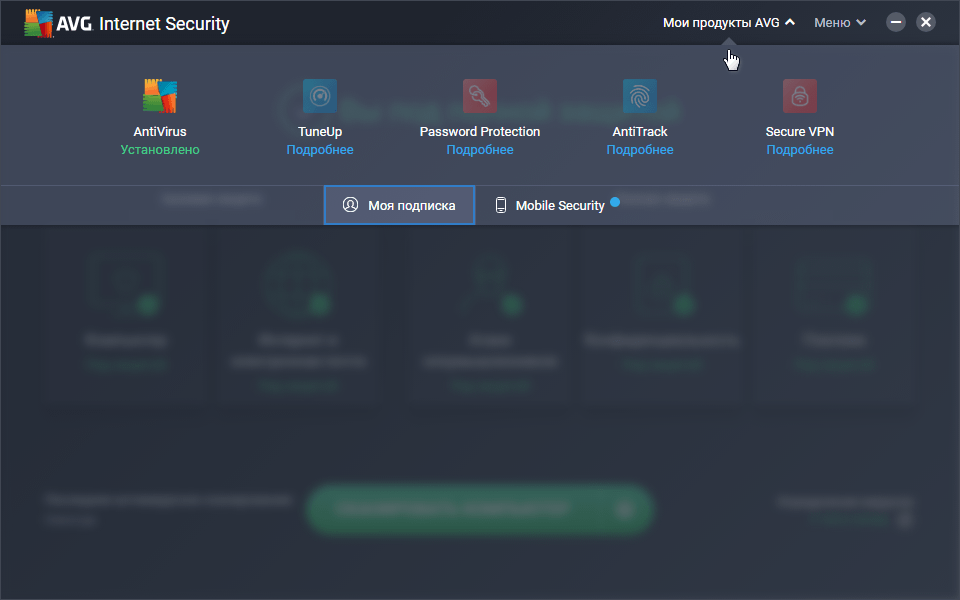 AVG Internet Security For 1 Year